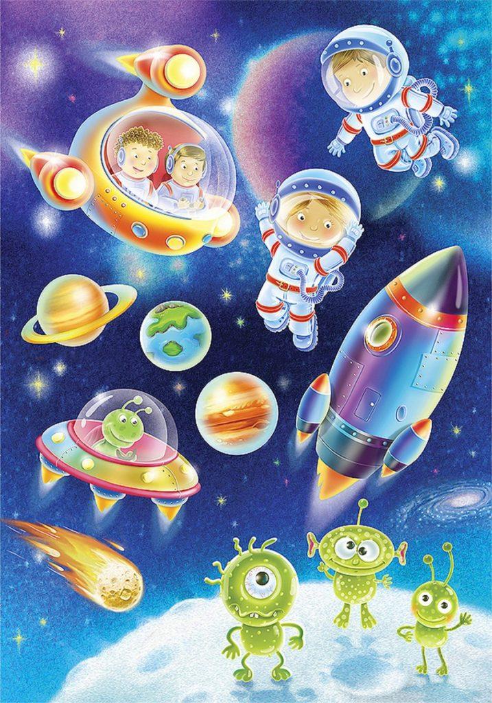 Картинки мои космические мир