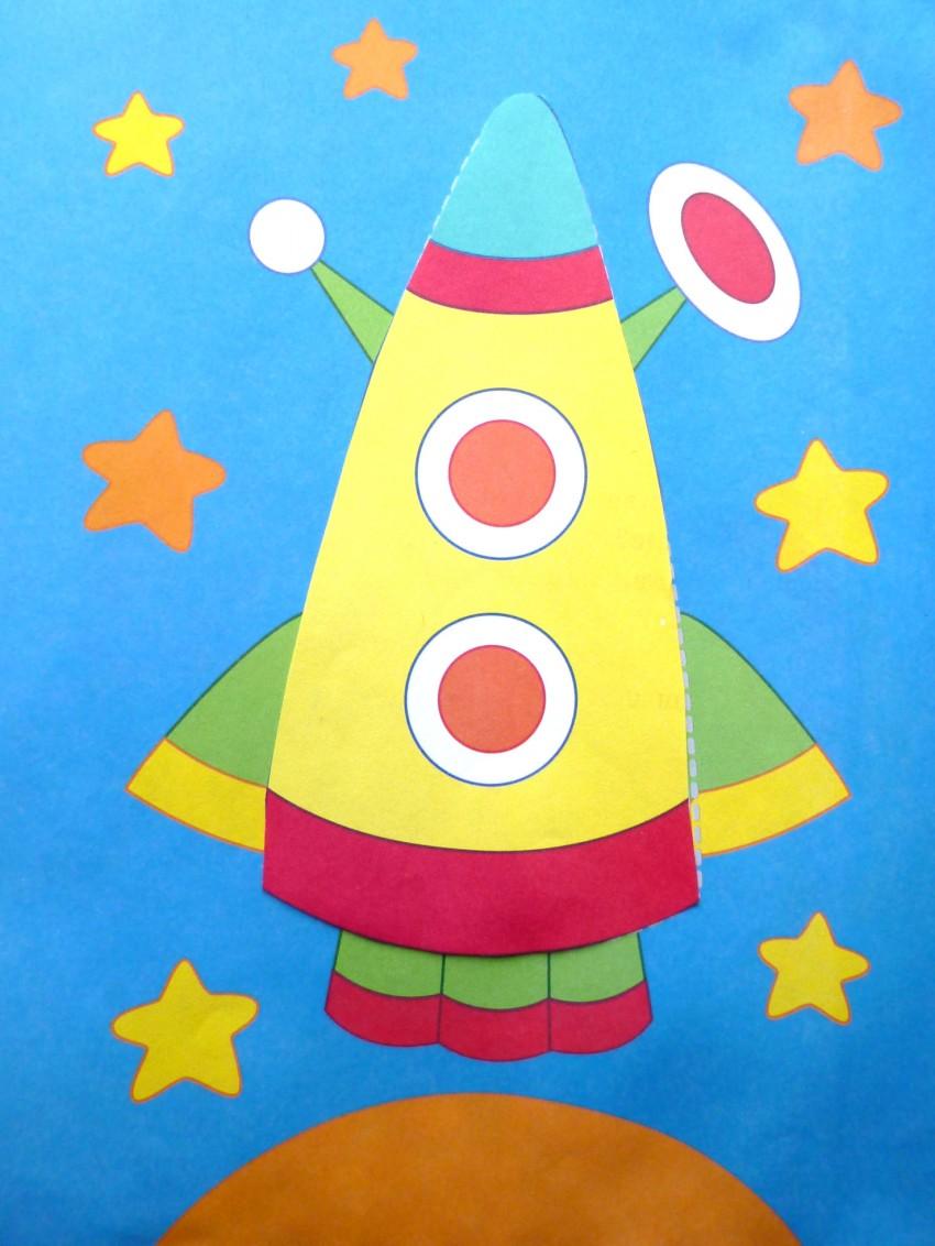 Ракета из бумаги открытка, картинки поддержки любимой