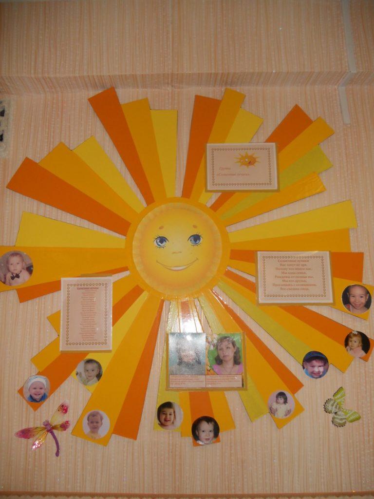 Солнышко своими руками из ниток фото 442