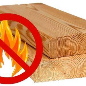 Огнезащита древесины — какая она бывает?